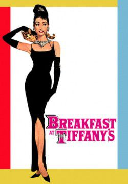 cover Breakfast at Tiffany's
