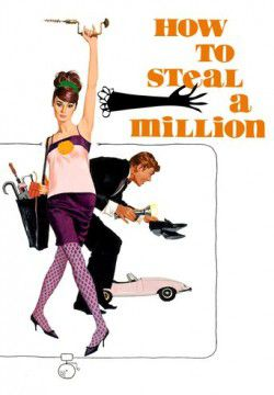 cover How to Steal a Million