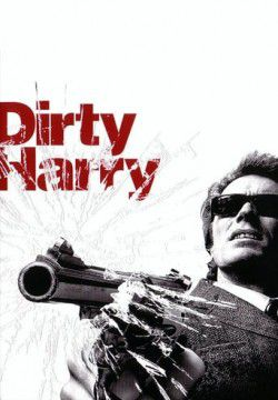 cover Dirty Harry