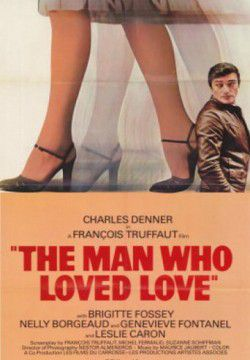 cover The Man Who Loved Women