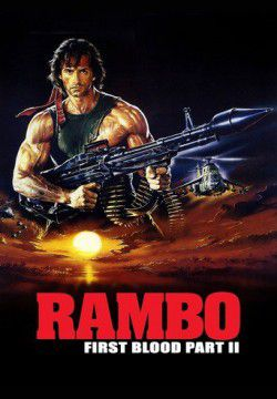 cover Rambo: First Blood Part II