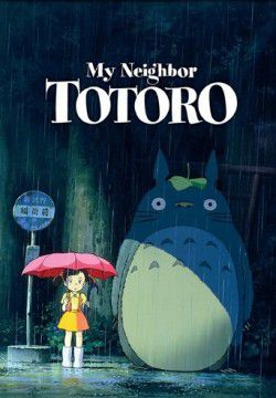 cover My Neighbor Totoro