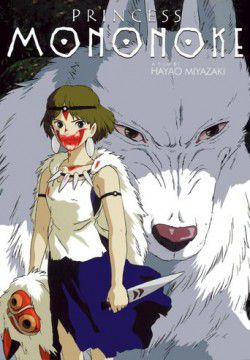 cover Princess Mononoke