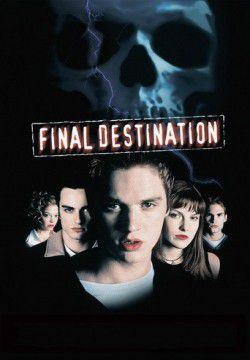 cover Final Destination