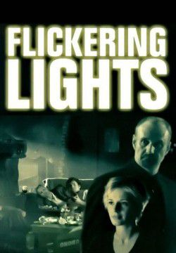 cover Flickering Lights