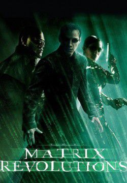 cover The Matrix Revolutions