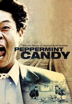 cover Peppermint Candy