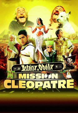 cover Asterix & Obelix: Mission Cleopatra