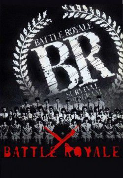 cover Battle Royale
