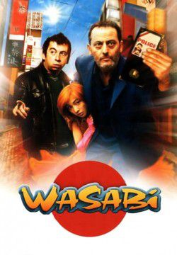 cover Wasabi
