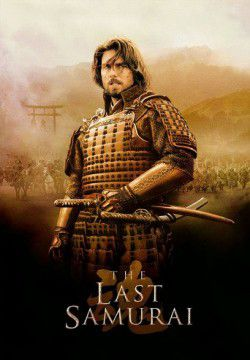 cover The Last Samurai
