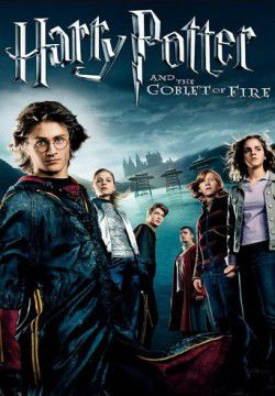 cover Harry Potter and the Goblet of Fire