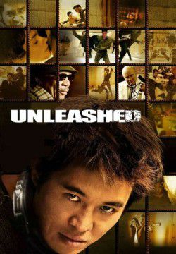 cover Unleashed