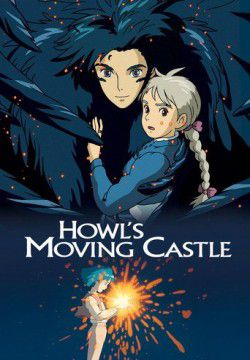 cover Howl's Moving Castle