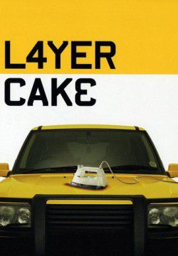 cover Layer Cake
