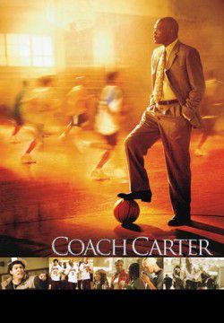 cover Coach Carter