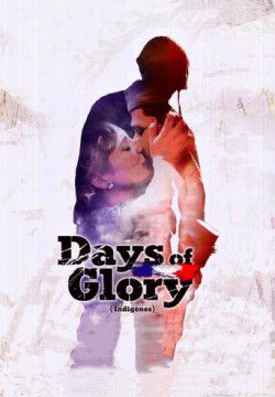 cover Days of Glory