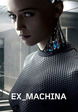 cover Ex Machina