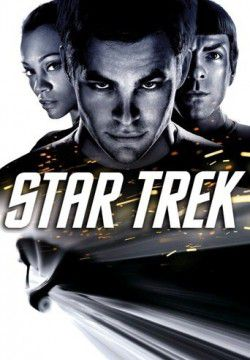 cover Star Trek