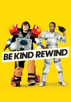 cover Be Kind Rewind
