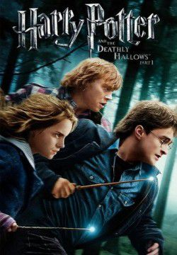 cover Harry Potter and the Deathly Hallows: Part 1