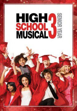 cover High School Musical 3: Senior Year