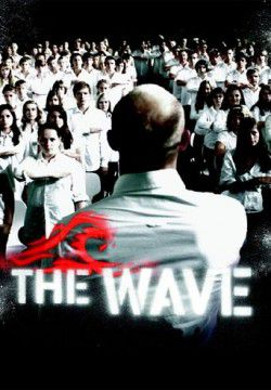 cover The Wave