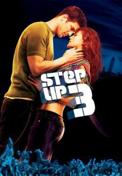 cover Step Up 3D