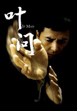 cover Ip Man