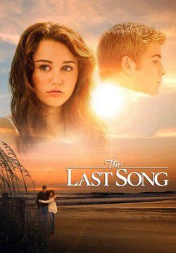 cover The Last Song