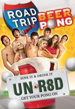 cover Road Trip: Beer Pong