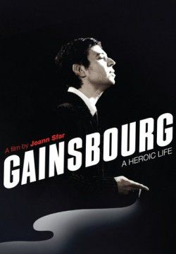 cover Gainsbourg: A Heroic Life