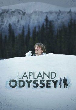 cover Lapland Odyssey