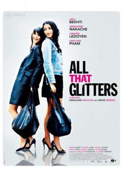cover All That Glitters