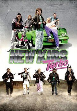 cover New Kids Turbo