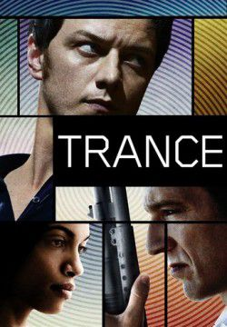cover Trance