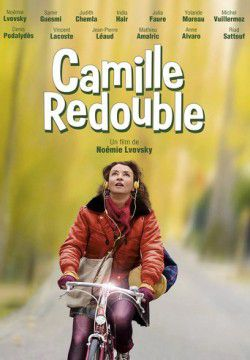 cover Camille Rewinds