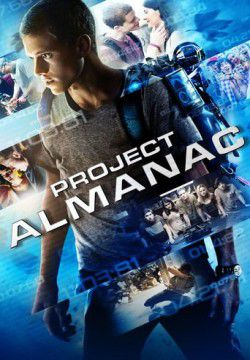 cover Project Almanac