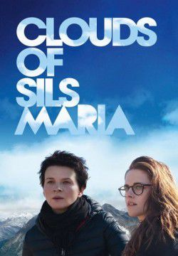cover Clouds of Sils Maria