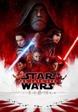 cover Star Wars: The Last Jedi