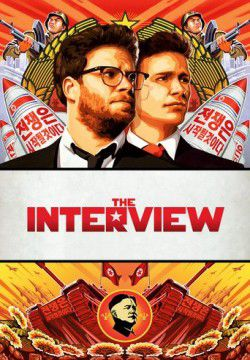 cover The Interview