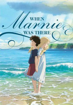 cover When Marnie Was There