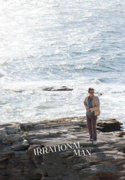 cover Irrational Man