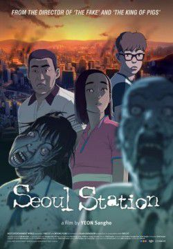 cover Seoul Station