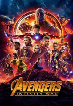 cover Avengers: Infinity War