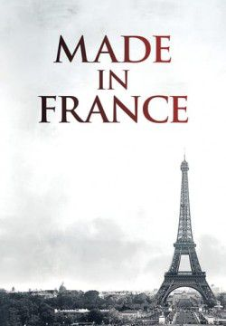 cover Made in France