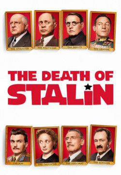 cover The Death of Stalin