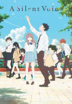cover A Silent Voice