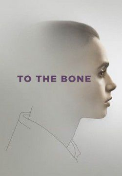 cover To the Bone
