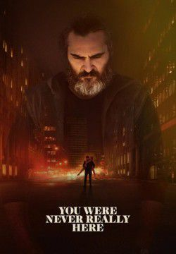cover You Were Never Really Here